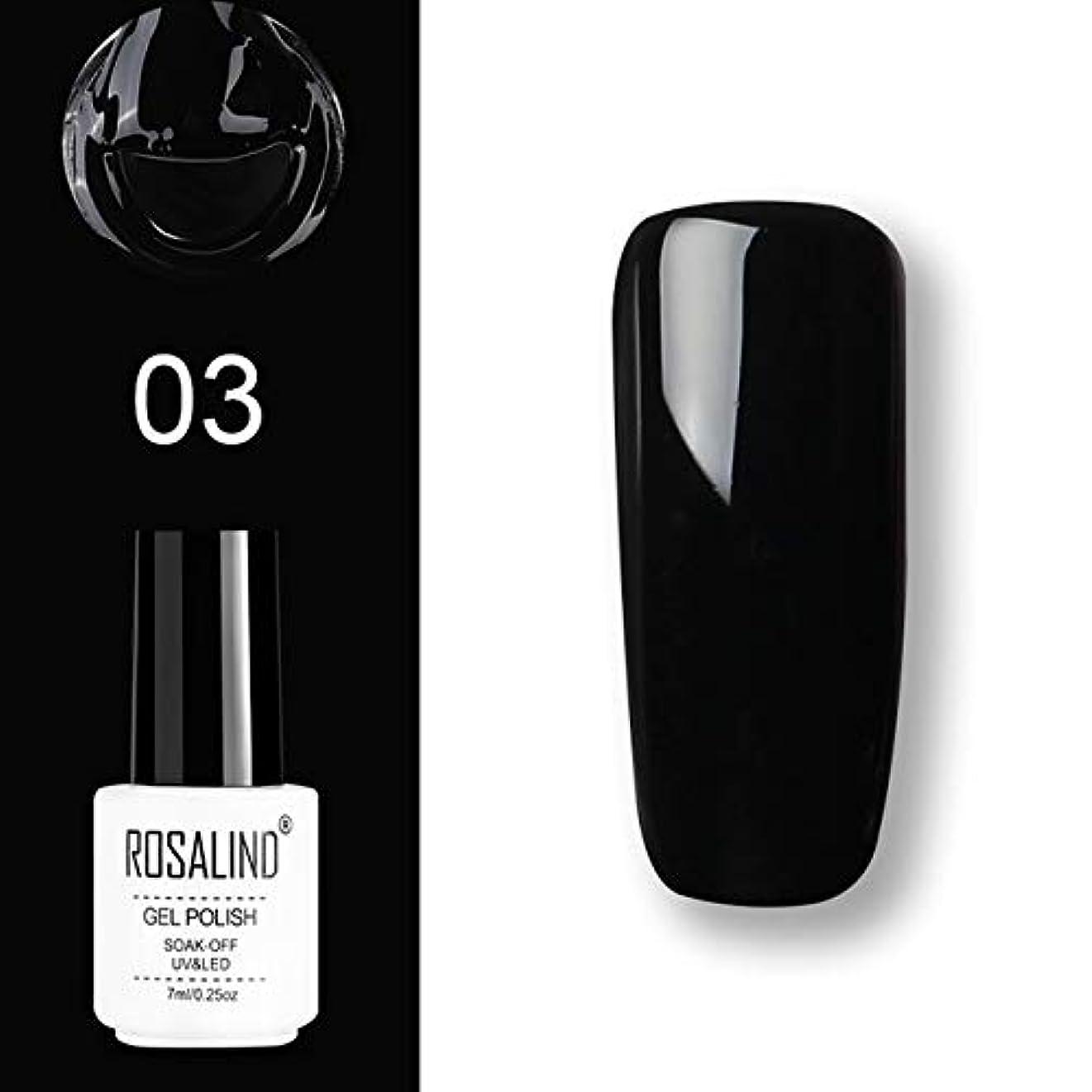 ファッションアイテム ROSALINDジェルポリッシュセットUV半永久プライマートップコートポリジェルニスネイルアートマニキュアジェル、容量:7ml 03ブラック 環境に優しいマニキュア