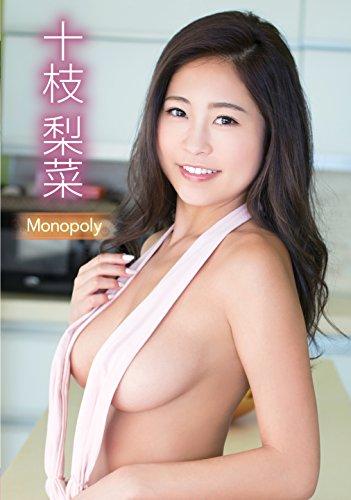 十枝梨菜 Monopoly [DVD]