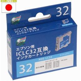 日本ナノディジタル EPSON用ICLC32互換インクカートリッジ NDE-LC32 日本ナノディジタル [簡易パッケージ品]