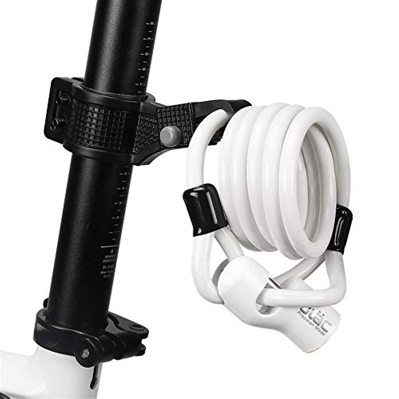重大違法ロケーションJinshandianliao 自転車用ロック、盗難防止用ロックケーブルロック、複数の自転車用ロックを同時にロック、47インチ (Color : White-47 Inches)