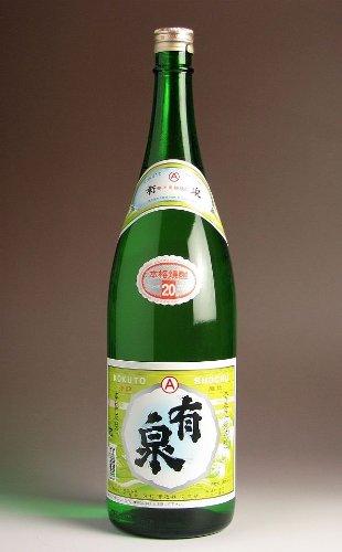 有村酒造 有泉(ゆうせん)20度1800ml