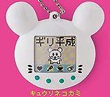 ギリ平成 (完全生産限定盤[CD+DVD)(特典はつきません)