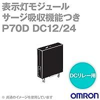 オムロン(OMRON) P70D DC12/24 (表示灯モジュール) NN