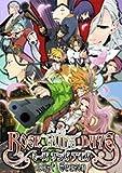 「ROSE GUNS DAYS」 Last Season