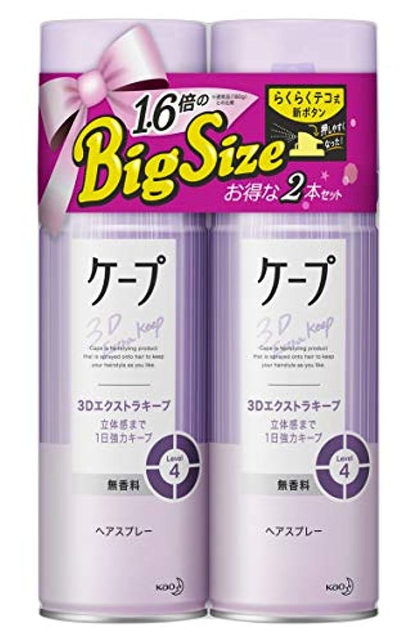 精算風ステレオ【まとめ買い】 ケープ 3D エスクトラキープ 無香料 特大 300g×2個 セット
