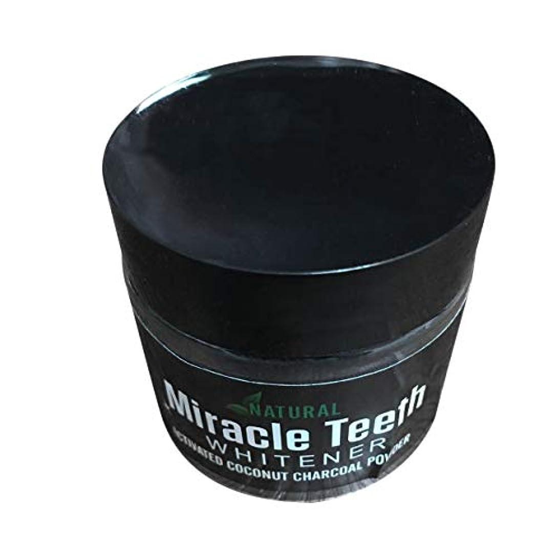 ペナルティクラック大混乱Teeth Whitening Powder Oral Hygiene Cleaner Natural Bamboo Charcoal Powder Teeth Whitener Health Care Supplies YAHALOU