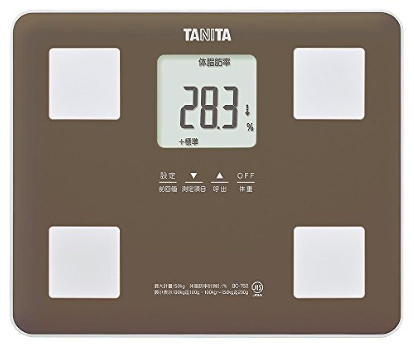 振る舞う実質的駅タニタ 体組成計 BC-760-BR(ブラウン) 乗るピタ機能で簡単測定/マイサポ機能で測定応援
