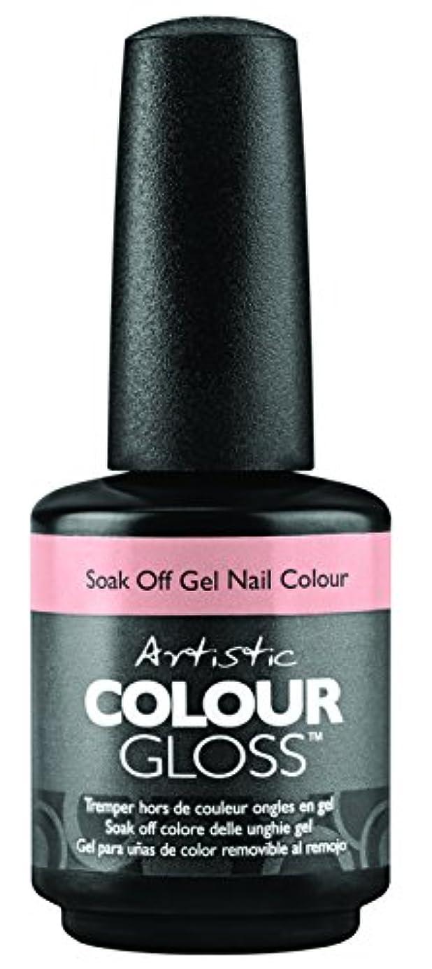 オアシス素朴な蘇生するArtistic Colour Gloss - Mud, Sweat, Tears Collection - No Pain, No Gain - 15 mL/0.5 oz