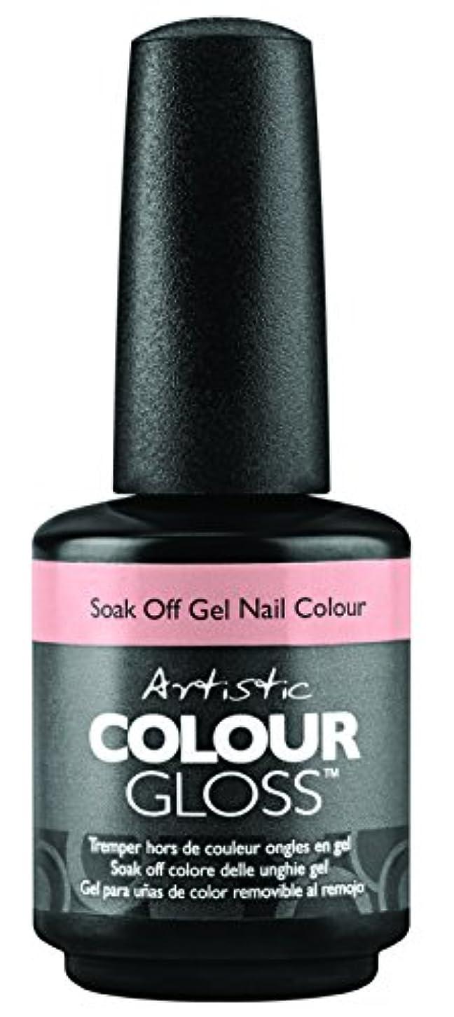 疾患ストローク異なるArtistic Colour Gloss - Mud, Sweat, Tears Collection - No Pain, No Gain - 15 mL/0.5 oz