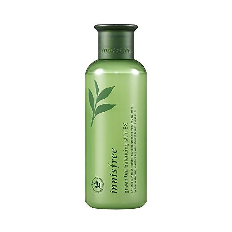 パース写真を描くトランクイニスフリー日本公式(innisfree) グリーンティー バランシングスキン[化粧水]200mL