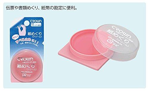 クラウン 紙めくり(クリーム) 天然コラーゲン配合 CR-SB25-PI