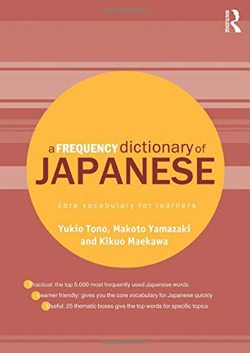 Download A Frequency Dictionary of Japanese (Routledge Frequency Dictionaries) 0415610133
