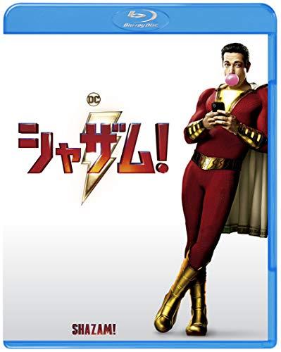 シャザム Blu-ray & DVD (2枚組)