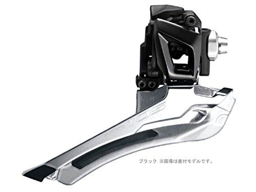 シマノ FD-5801 バンドタイプφ34.9mm 2X11S ・ケーブル調整機能付 フロントディレーラー IFD5801BLL ブラック