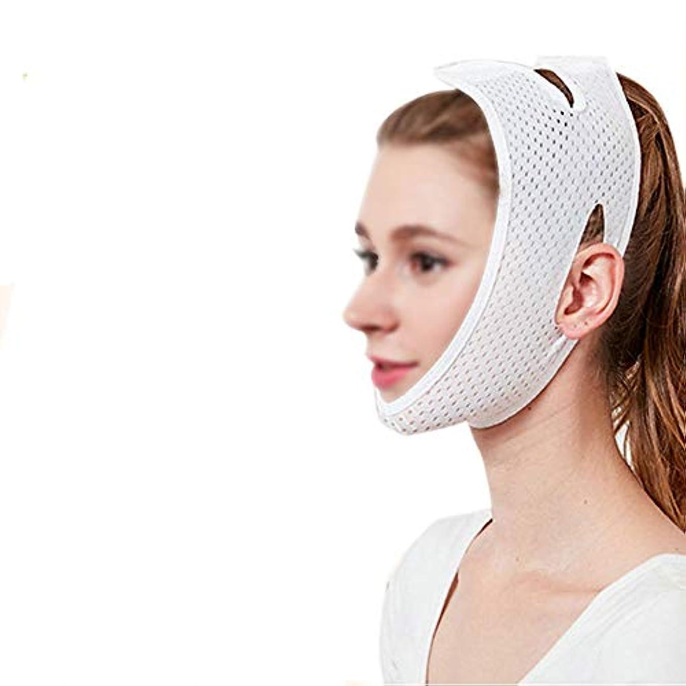 ライブ悪党住むGLJJQMY 薄い顔の包帯の薄い二重あごの引き締めの固まる皮の睡眠のマスクの頬の顔の減量のマスク 顔用整形マスク (Color : White)