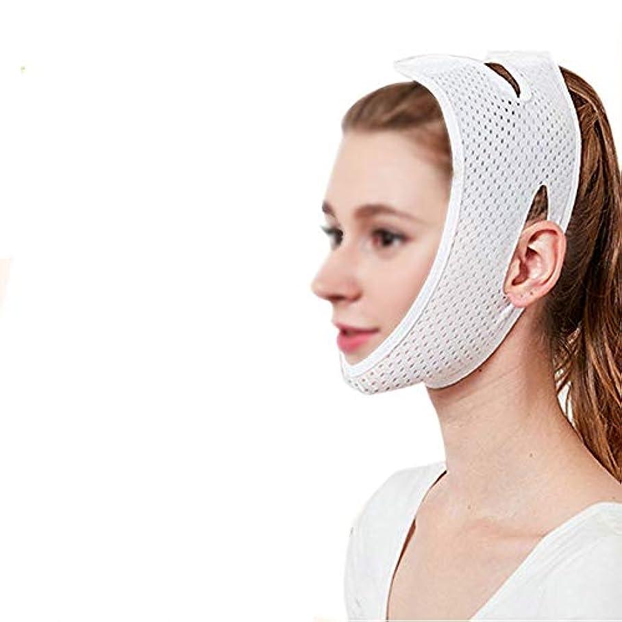 分配します行記念碑的なGLJJQMY 薄い顔の包帯の薄い二重あごの引き締めの固まる皮の睡眠のマスクの頬の顔の減量のマスク 顔用整形マスク (Color : White)