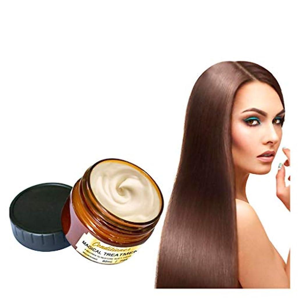 スポーツをする同情バスタブDLtime ヘアマスク髪の解毒ヘアマスクディープリペア軟膏すべてのヘアスタイルを修正(60ML)コンディショナー高度な分子毛根治療柔らかい髪ケラチン修復髪傷んだ髪を修復するヘアマスクの修理保湿髪けがのケア髪を滑らかにします...