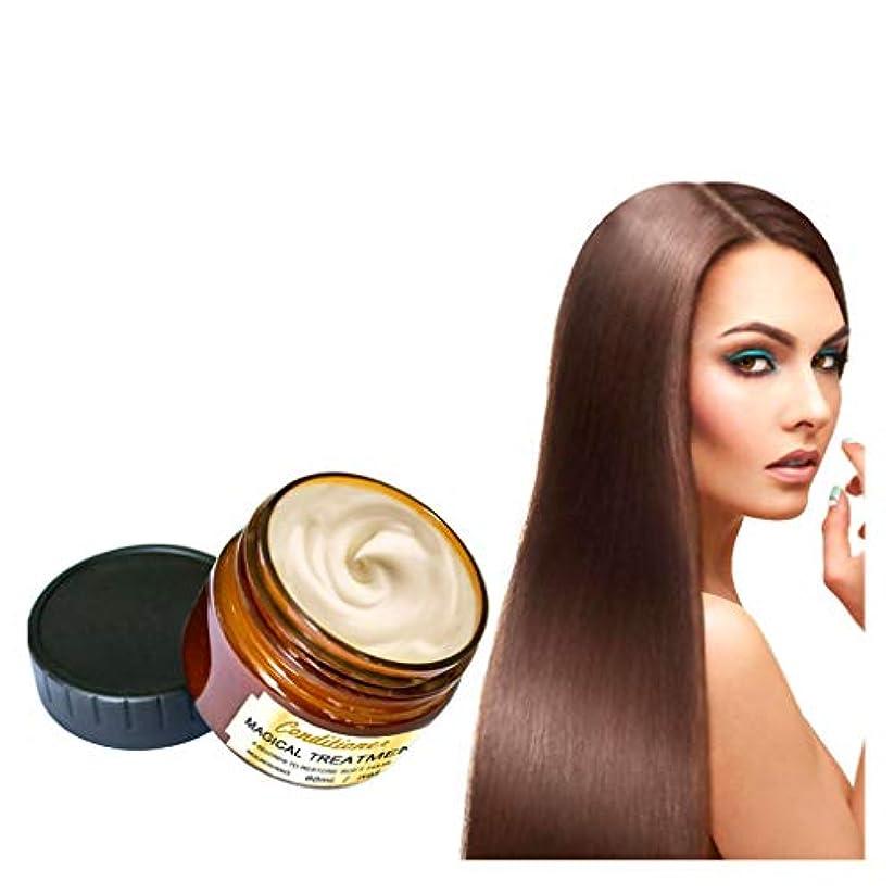 マーベル集計自然DLtime ヘアマスク髪の解毒ヘアマスクディープリペア軟膏すべてのヘアスタイルを修正(60ML)コンディショナー高度な分子毛根治療柔らかい髪ケラチン修復髪傷んだ髪を修復するヘアマスクの修理保湿髪けがのケア髪を滑らかにしますシャンプースムージングヘアドライラナンキュラス (A)