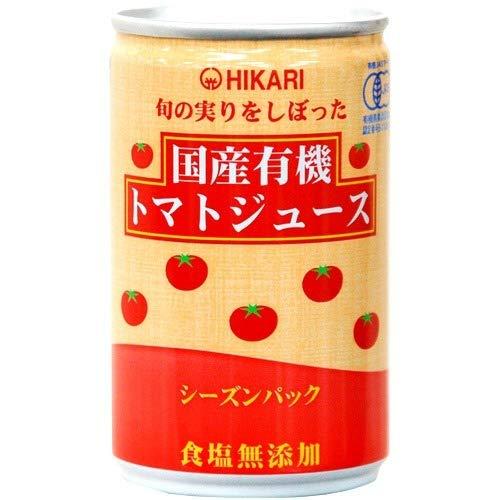 光食品 国産有機トマトジュース 無塩(160g) 水・飲料 ...