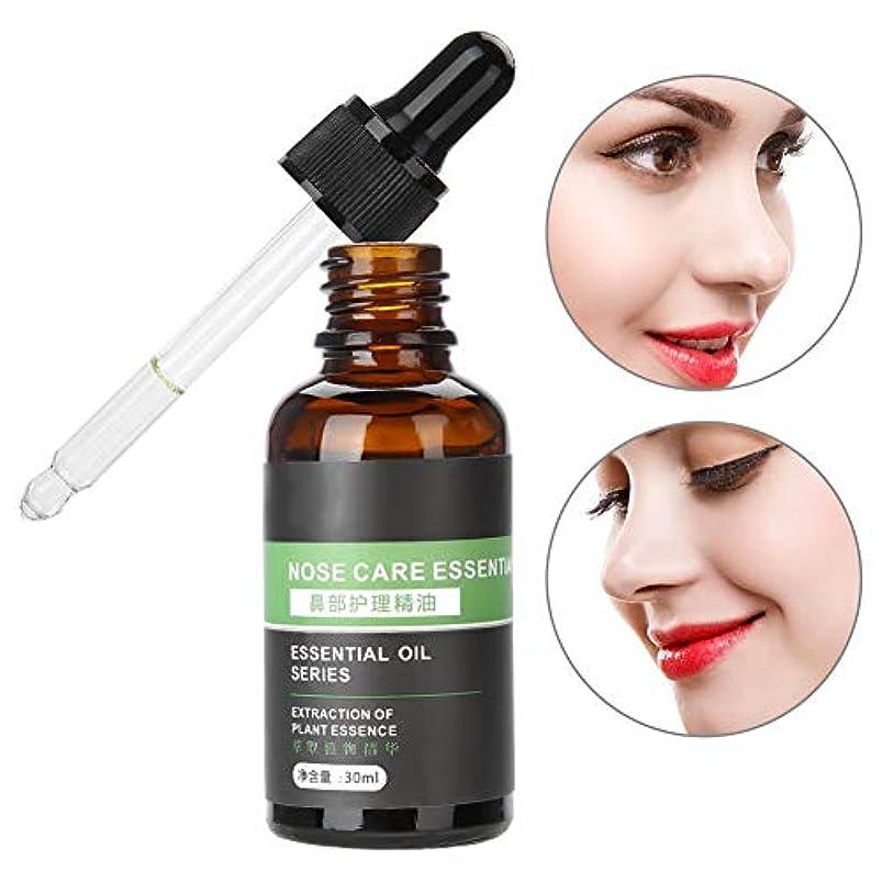 穴ヒゲステーキノーズアップリフティングシェイピングエッセンスオイル、プロの鼻修理リフトアップ鼻形成鼻骨リモデリング血清30ミリリットル