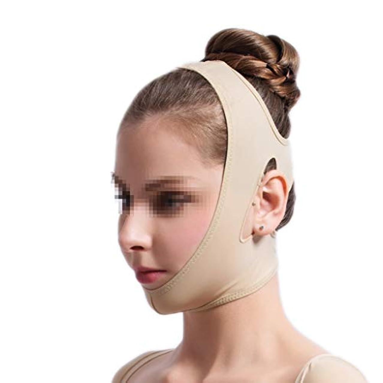 まつげアデレード豆腐フェイスリフトマスク、下顎袖医療グレード脂肪吸引術整形弾性ヘッドギアダブルあご顔ライン彫刻圧力包帯 (Size : XXL)