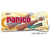 江崎グリコ パピコ<チョココーヒー> 160ml×20箱