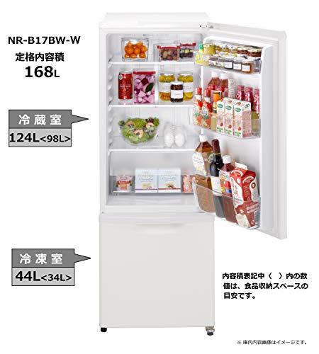 パナソニック『168Lパーソナル冷蔵庫(NR-B17BW)』