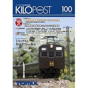 TOMIX 【鉄道模型関連】 7655 キロポスト100号 記念特大号