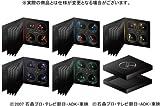 仮面ライダー電王 超・CD-BOX