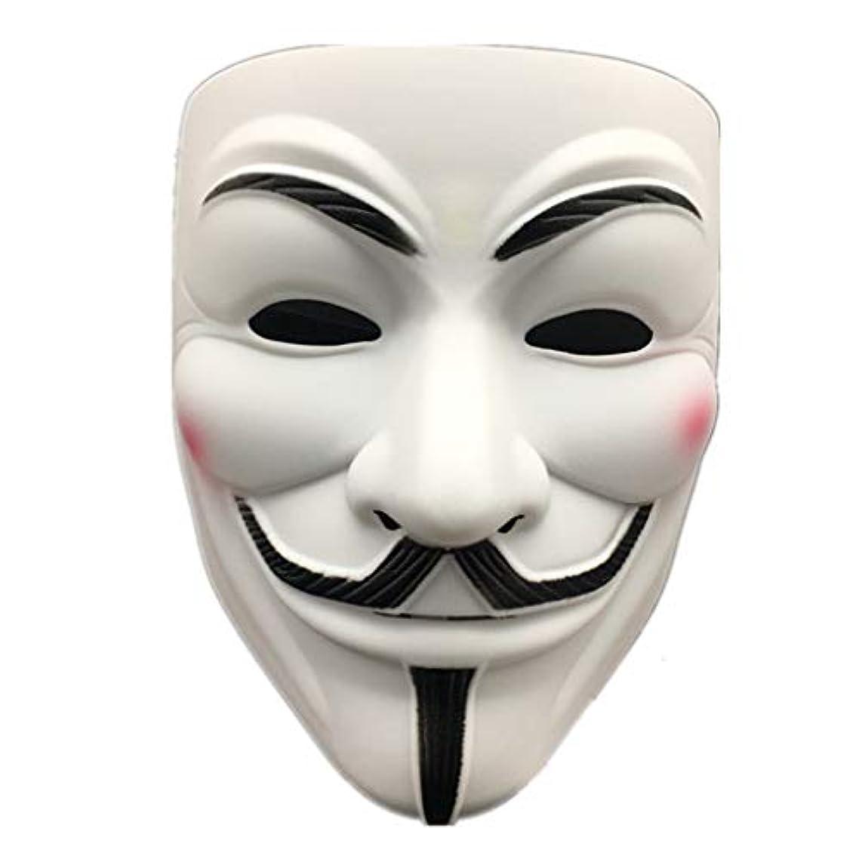 クリーナーインポート移動するハロウィンマスクフルフェイスストリートダンス振動マスク仮装変なマスクダンスマスク