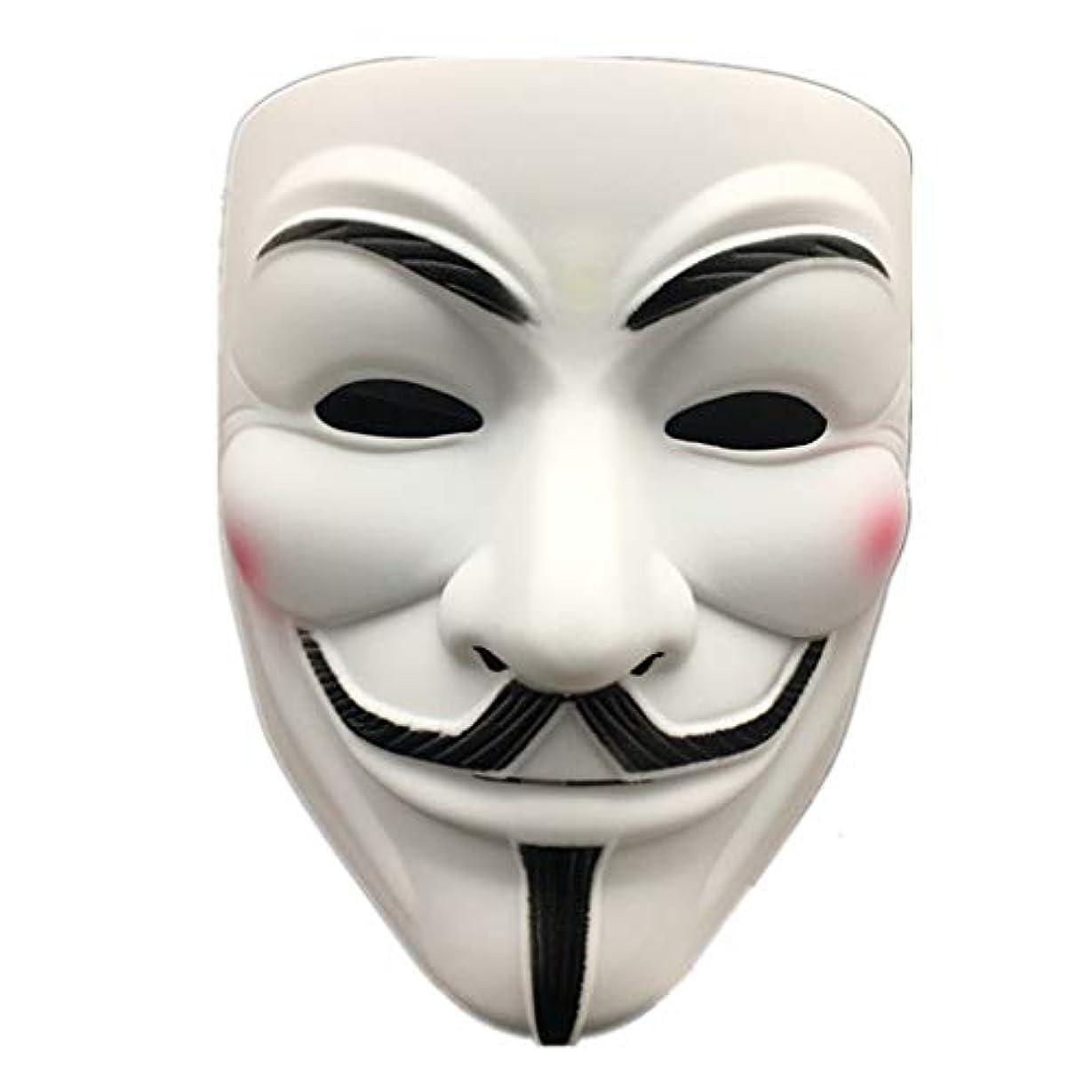 アウターエキサイティングステープルハロウィンマスクフルフェイスストリートダンス振動マスク仮装変なマスクダンスマスク