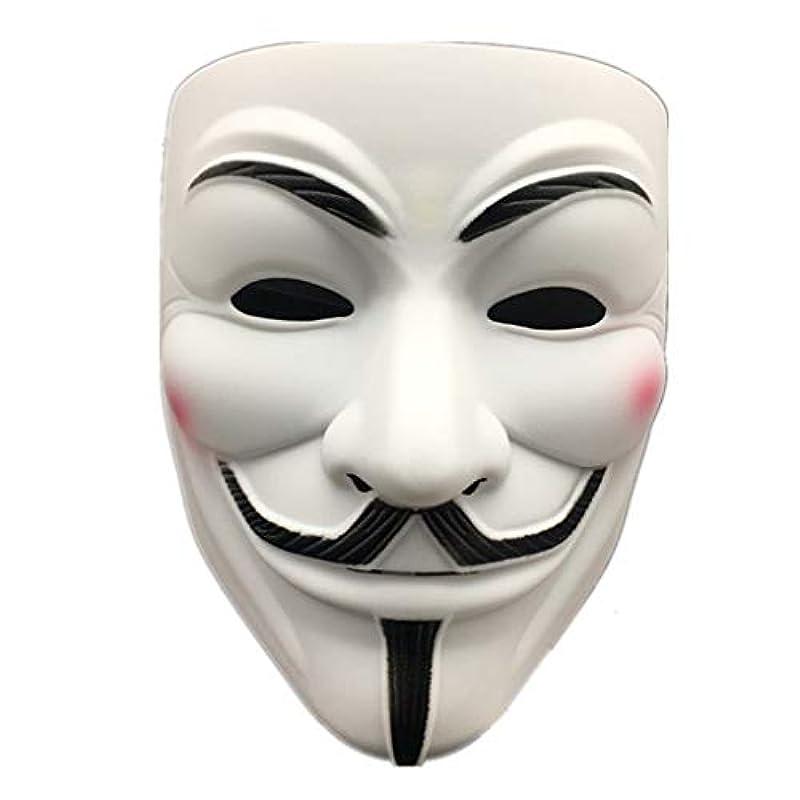 狭い社員クスクスハロウィンマスクフルフェイスストリートダンス振動マスク仮装変なマスクダンスマスク