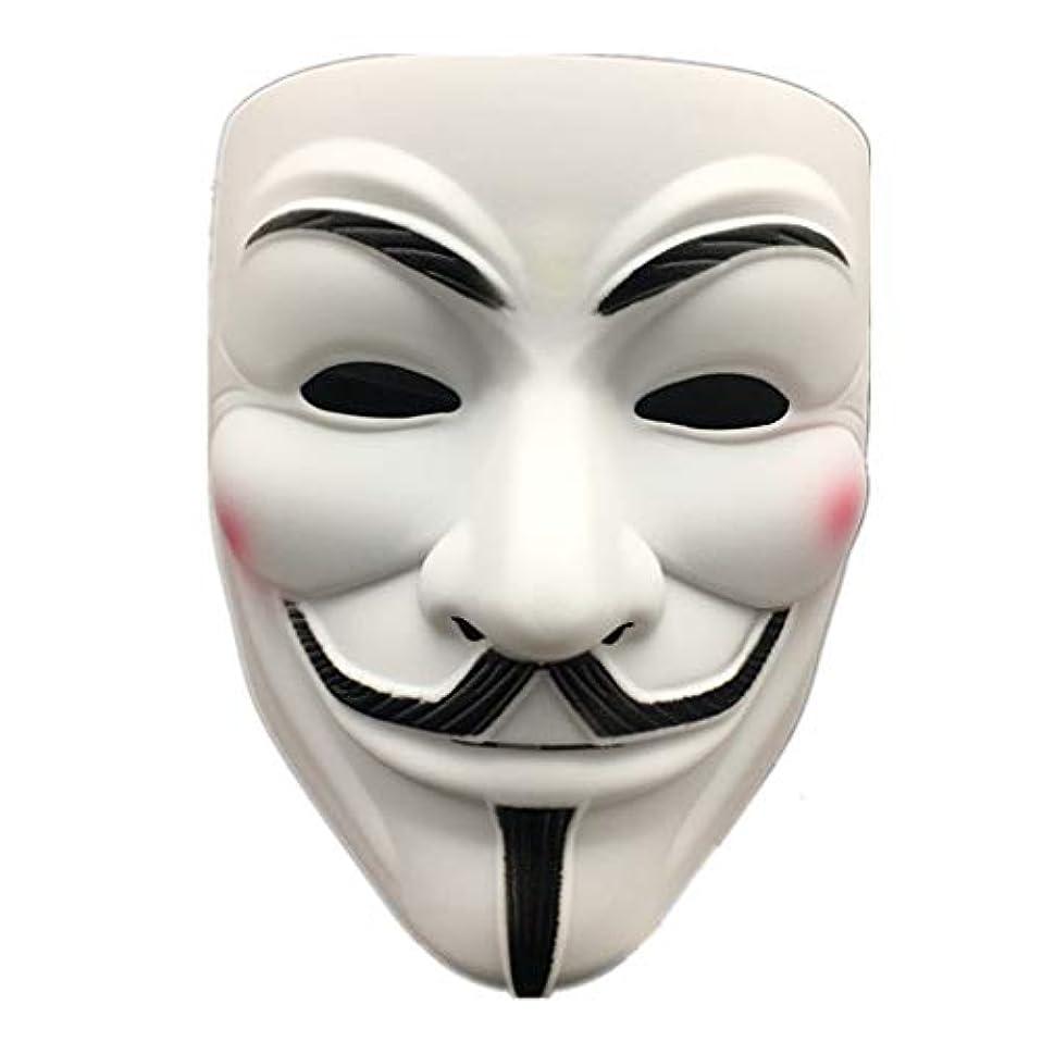 幅アセンブリ安定したハロウィンマスクフルフェイスストリートダンス振動マスク仮装変なマスクダンスマスク
