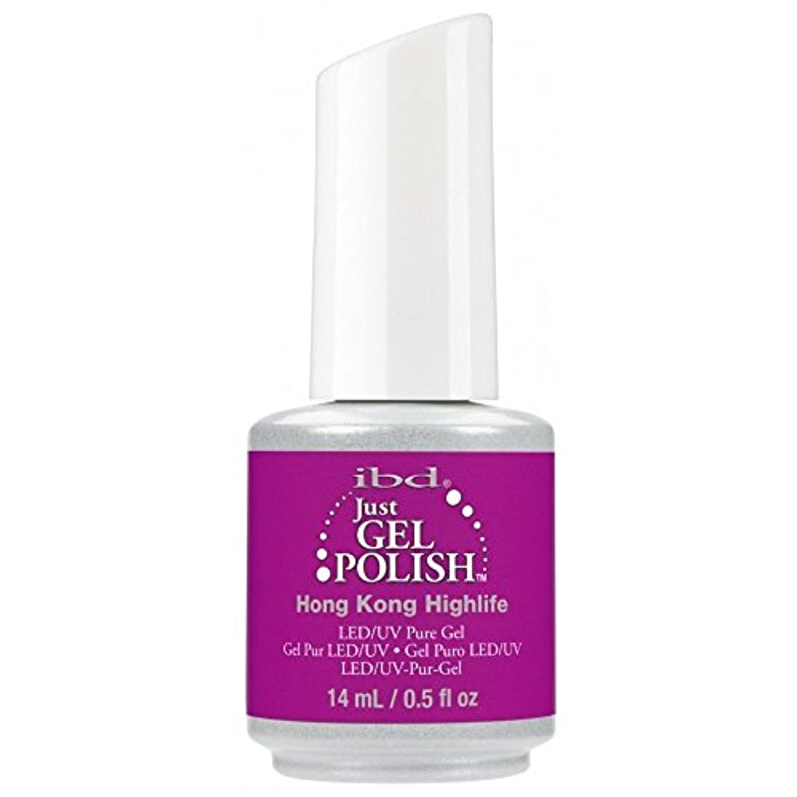 ブランド密輸一元化するibd Just Gel Nail Polish - Summer 2017 Destination Colour Collection - Hong Kong Highlife - 14ml / 0.5oz