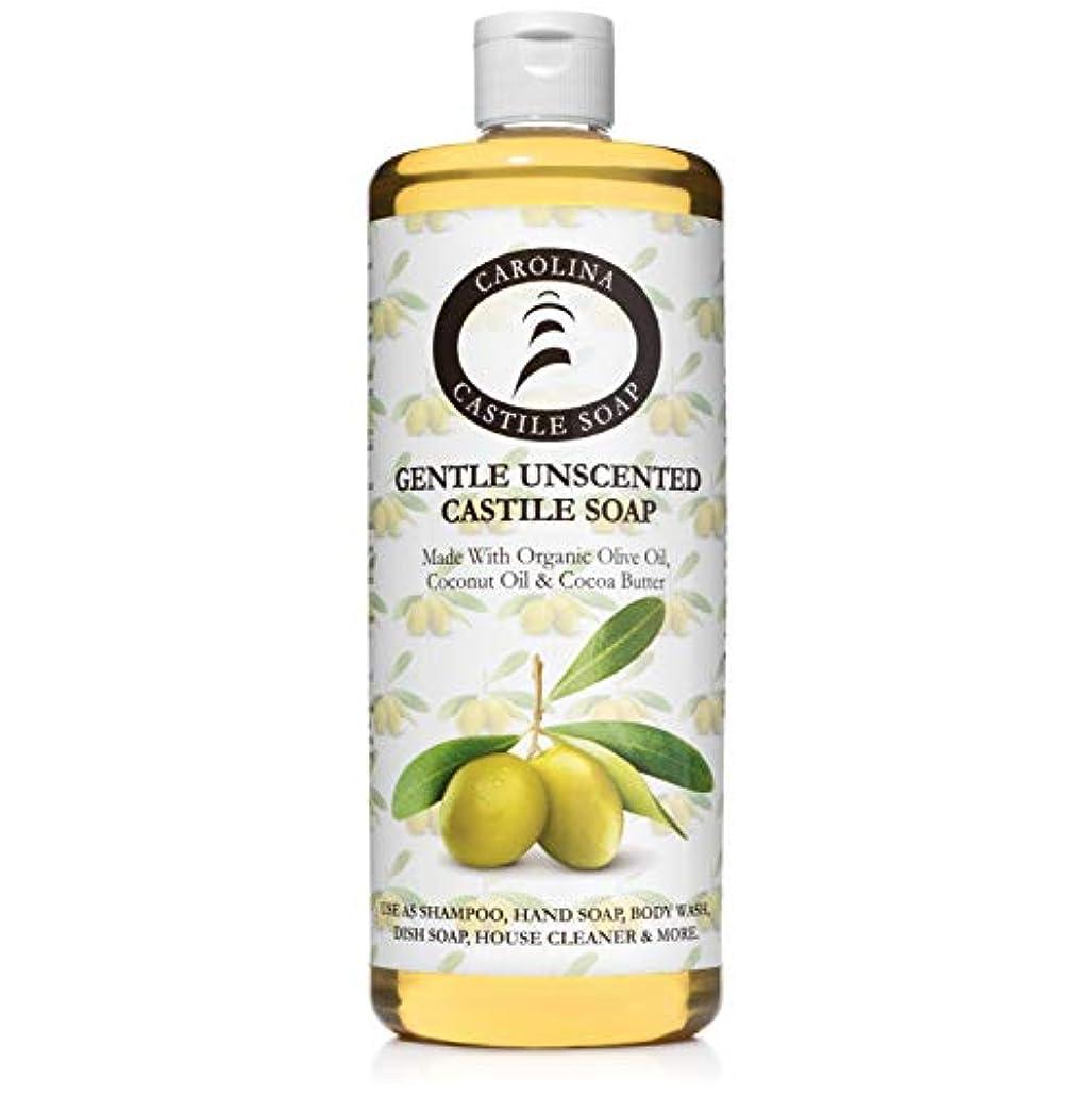 粒評価無心Carolina Castile Soap ジェントル無香料認定オーガニック 32オズ