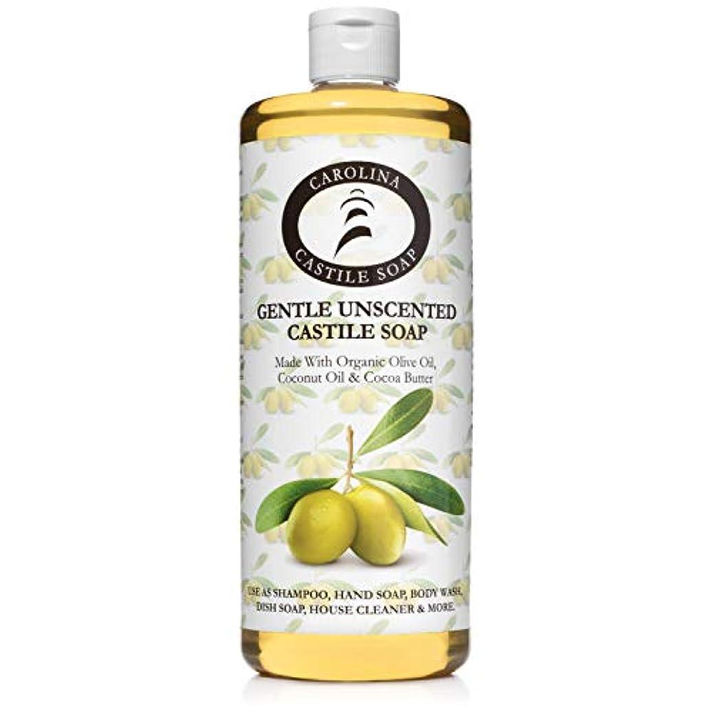 バッテリーその後許可Carolina Castile Soap ジェントル無香料認定オーガニック 32オズ