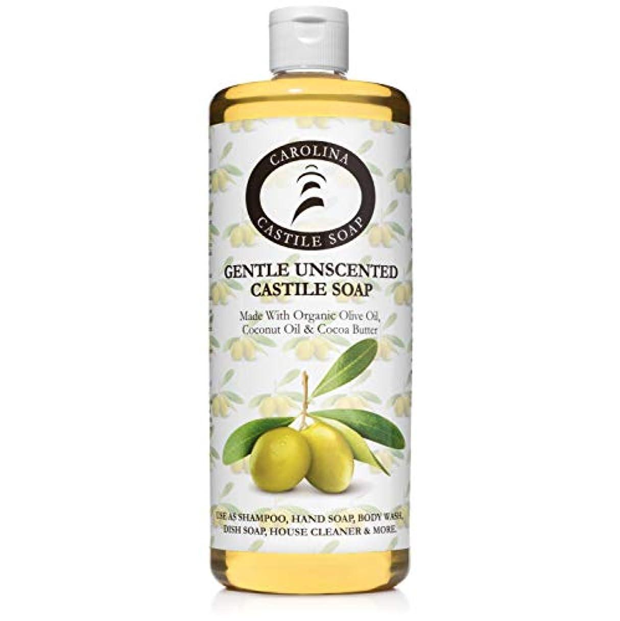 速記温かい信仰Carolina Castile Soap ジェントル無香料認定オーガニック 32オズ