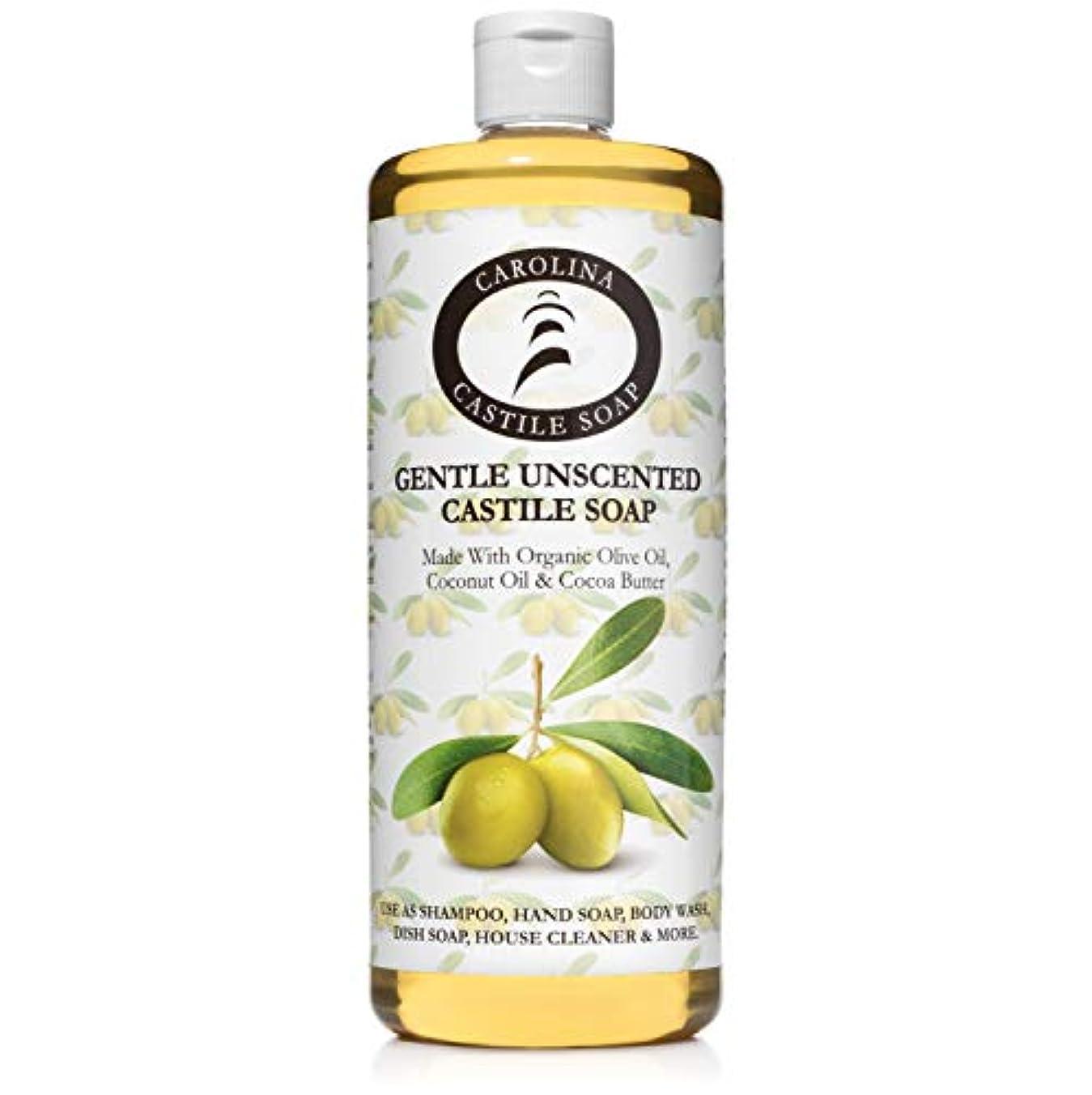 抑制哺乳類物思いにふけるCarolina Castile Soap ジェントル無香料認定オーガニック 32オズ