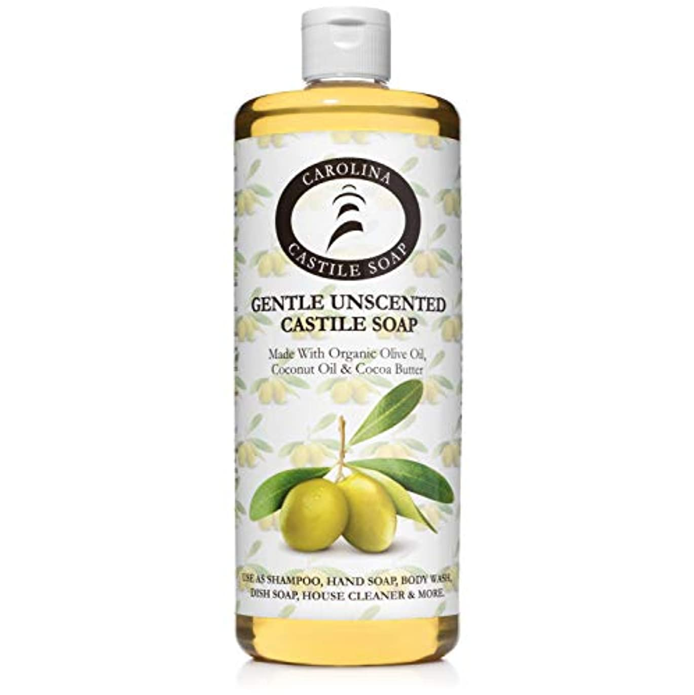 バイバイウェイトレスヒープCarolina Castile Soap ジェントル無香料認定オーガニック 32オズ