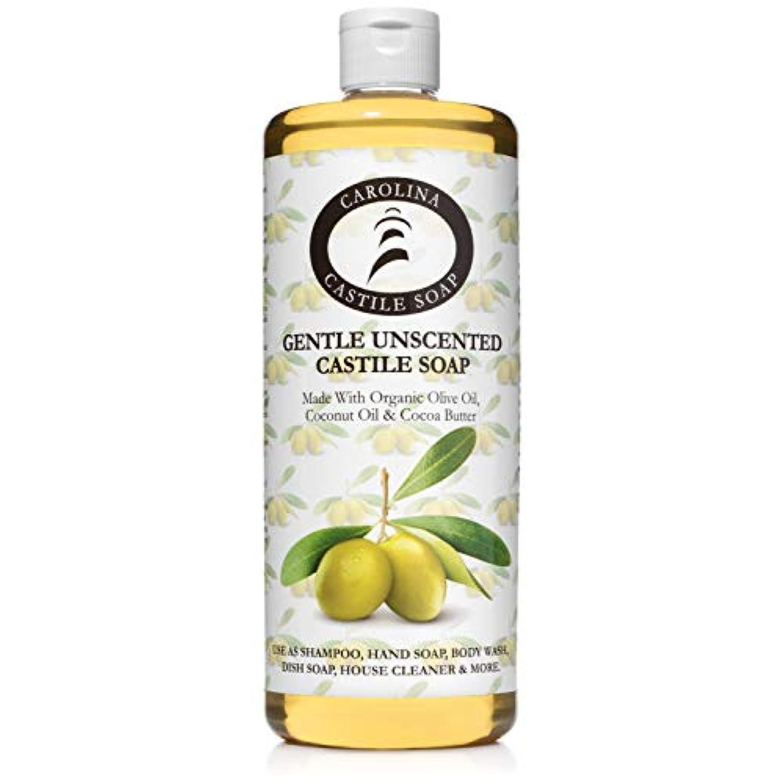 困惑するセント支援するCarolina Castile Soap ジェントル無香料認定オーガニック 32オズ