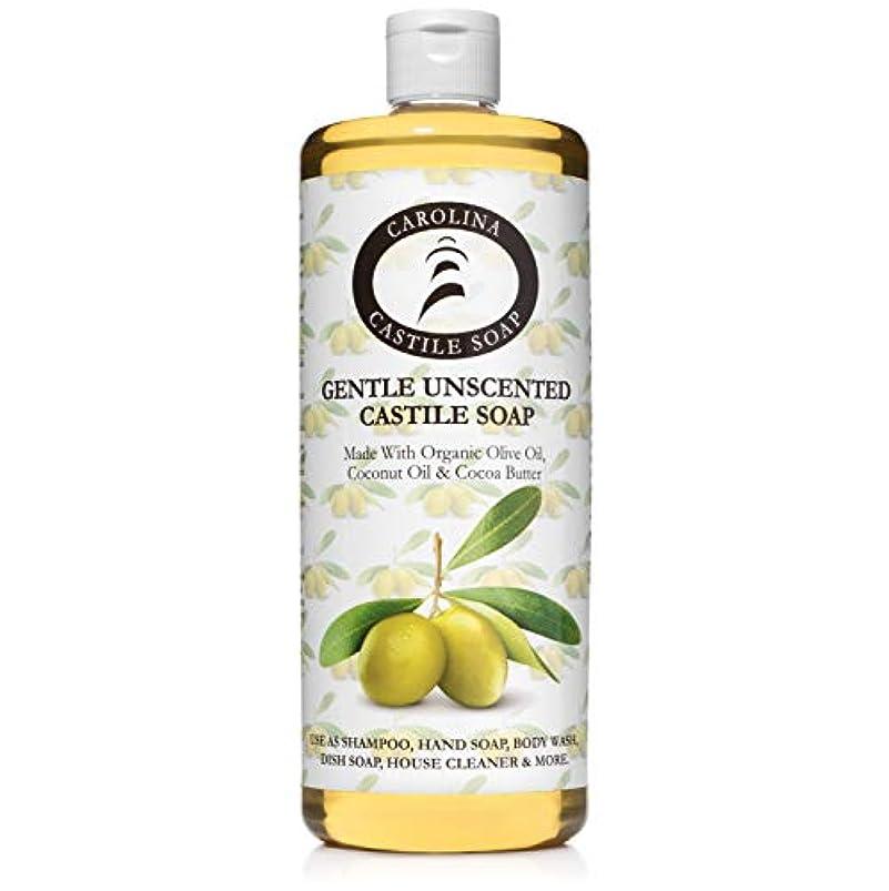 ダム鎮静剤絶え間ないCarolina Castile Soap ジェントル無香料認定オーガニック 32オズ