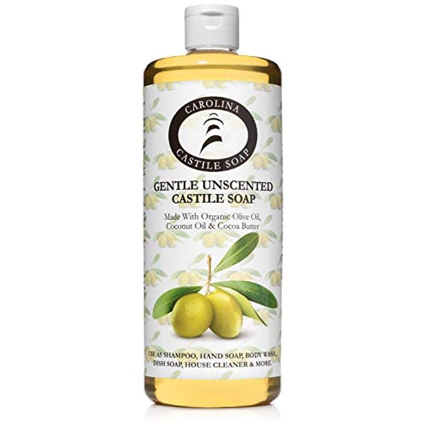 悪いホップ仲良しCarolina Castile Soap ジェントル無香料認定オーガニック 32オズ