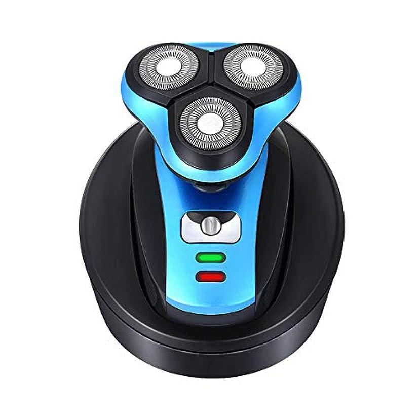 アベニュー駅性別3D回転およびフローティングヘッド、ウェット&ドライテクノロジーを備えた男性用電気シェーバーは、フェイシャルケア用の防水ヒゲトリマー