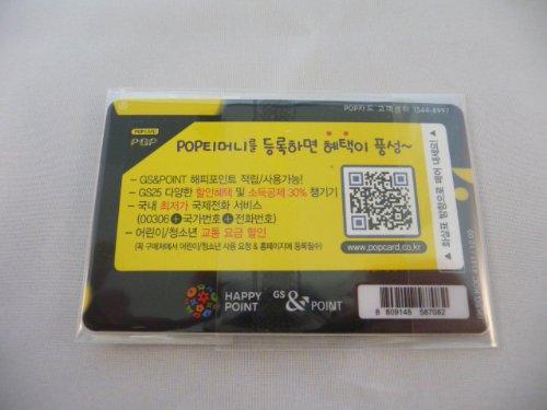 韓国交通カード T-MONEY ☆2PM ジュンス☆