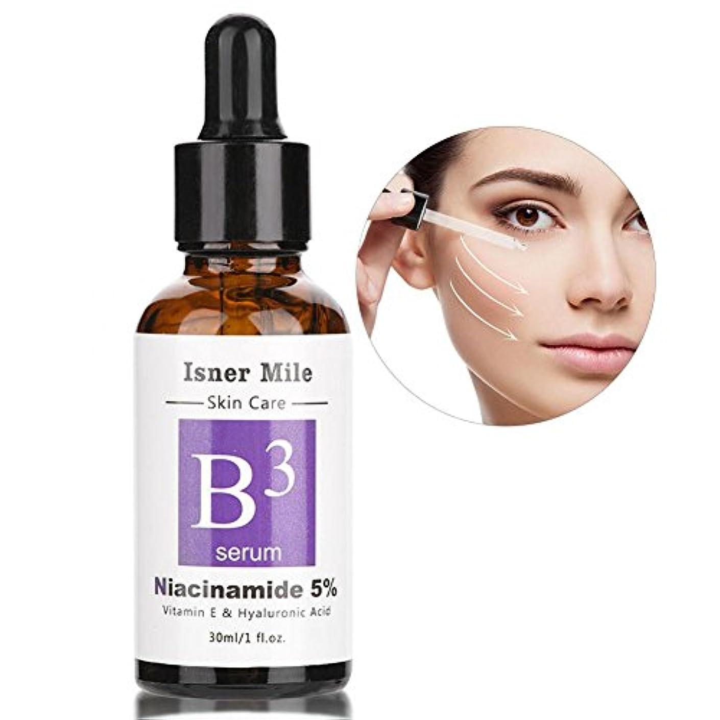 無傷偽善者粘性のスキンケアエッセンス、ピュア5%ナイアシンアミドビタミンE&ヒアルロン酸フェイスセラムモイスチャライジング 顔のケア プレゼント