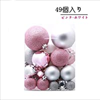 RAZAMAZA クリスマスボール グリッター ハンギングボール オーナメント クリスマスデコレーション ボール マルチサイズ 49個入り ピンク-ホワイト