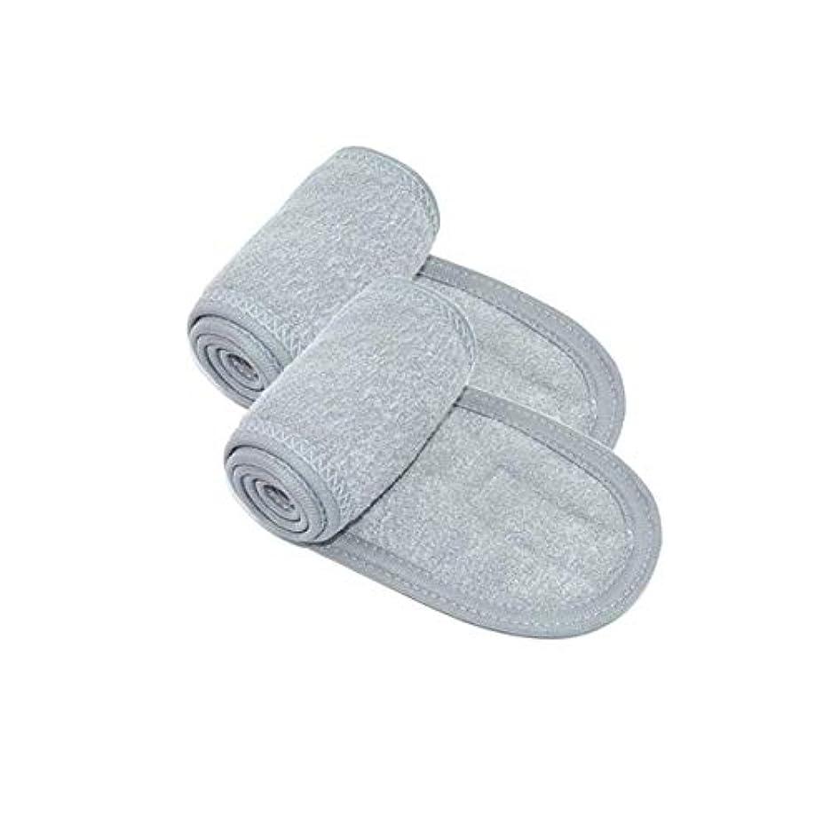枝電圧東部2個カチューシャ ヘアターバン ヘッドバンドヘアバンド 洗顔 スポーツ メンズ レディース マジックテープ留め おしゃれ お風呂