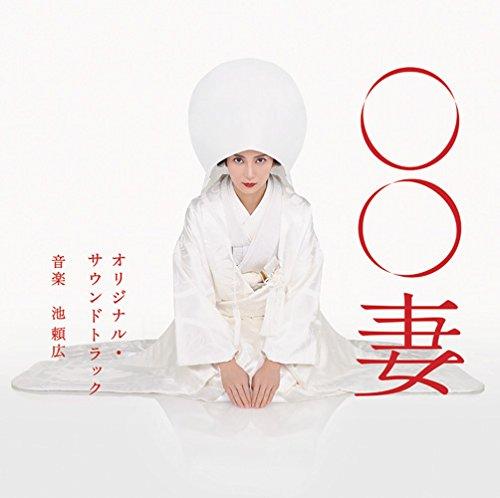 「至上の人生/椎名林檎」はドラマ○○のために書き下ろした楽曲!歌詞&PVからその意味を探る!の画像