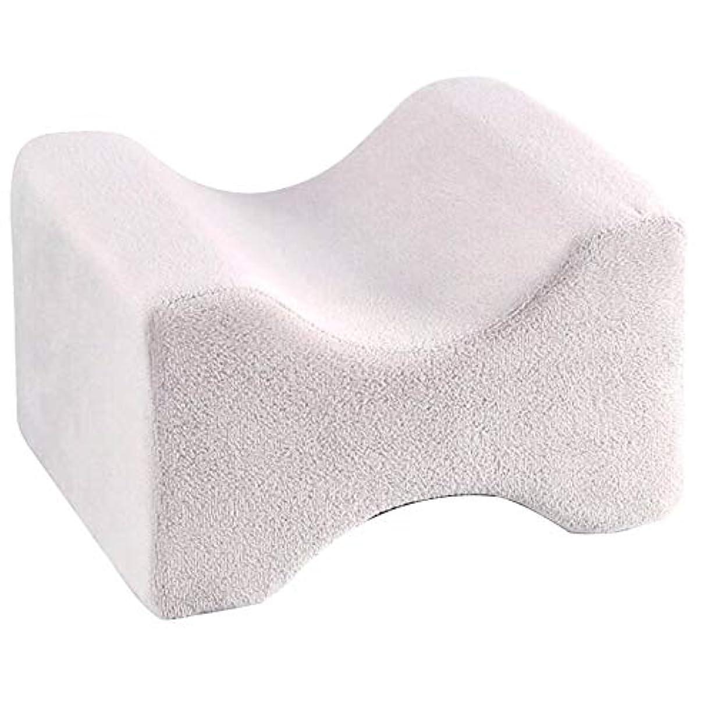 誓いクモ実現可能ソフト枕膝枕クリップ足低反発ウェッジ遅いリバウンドメモリ綿クランプマッサージ枕用男性女性