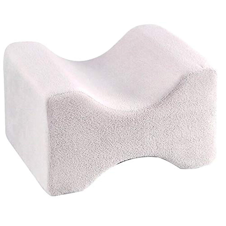 師匠なす植物学ソフト枕膝枕クリップ足低反発ウェッジ遅いリバウンドメモリ綿クランプマッサージ枕用男性女性